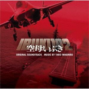 【CD】サントラ(サントラ)/発売日:2019/05/22/VPCD-86249//岩代太郎/Mak...