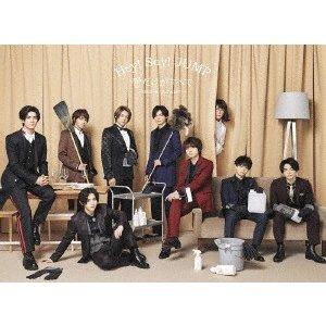 Hey!Say!JUMP/愛だけがすべて −What do you want?−(初回限定盤2)(ミタゾノ盤)