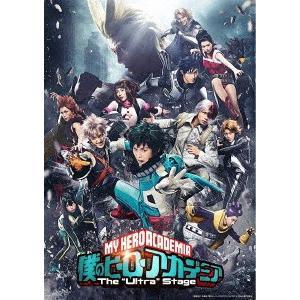 僕のヒーローアカデミア The Ultra Stage  DVD