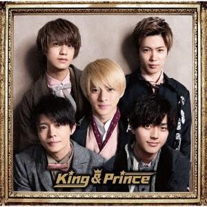 King & Prince/King & Prince(初回限定盤B)[初回プレス分][予約特典付]|ebest-dvd