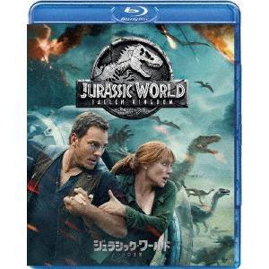 ジュラシック・ワールド/炎の王国(Blu−ray Disc)