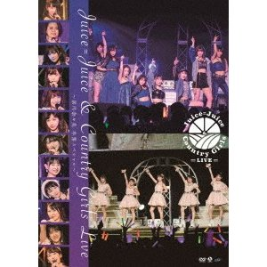 【DVD】Juice=Juice/カントリー・ガールズ(ジユ−ス=ジユ−ス/カントリ−.ガ)/発売日...