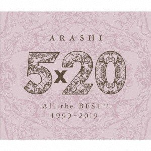 嵐/5×20 All the BEST!! 1999−2019(通常盤)