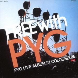 【CD】PYG(ピツグ)/発売日:2019/07/24/UPCY-7597//PYG/<収録内容>[...