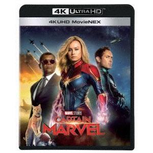 キャプテン・マーベル 4K UHD MovieNEX(4K ULTRA HD+3Dブルーレイ+ブルー...