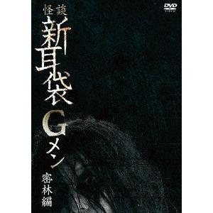 【DVD】田野辺尚人(タノベ ナオト)/発売日:2019/08/07/KIBF-1642//[キャス...