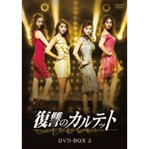 【DVD】チャン・ソヒ(チヤン.ソヒ)/発売日:2019/09/04/TCED-4554//チャン・...