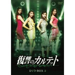 【DVD】チャン・ソヒ(チヤン.ソヒ)/発売日:2019/10/02/TCED-4555//チャン・...
