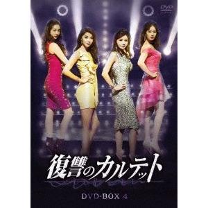 【DVD】チャン・ソヒ(チヤン.ソヒ)/発売日:2019/11/06/TCED-4556//チャン・...