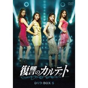 【DVD】チャン・ソヒ(チヤン.ソヒ)/発売日:2019/12/04/TCED-4557//チャン・...