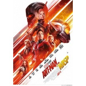アントマン&ワスプ MCU ART COLLECTION(Blu−ray Disc)