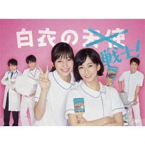 【Blu-ray】中条あやみ/水川あさみ(ナカジヨウ アヤミ/ミズカワ アサミ)/発売日:2019/...