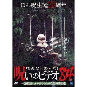 【DVD】/発売日:2019/09/04/BWD-3179//(趣味/教養)/<収録内容>
