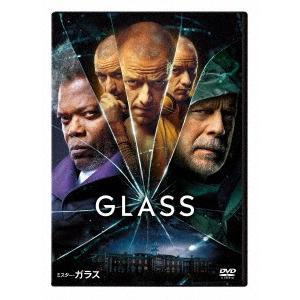 ミスター・ガラス ebest-dvd