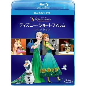 ディズニー・ショートフィルム・コレクション ブルーレイ+DVDセット
