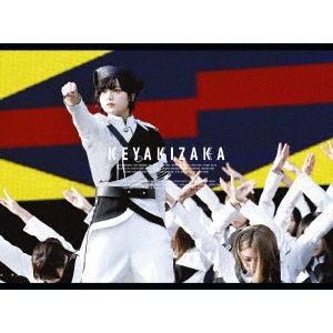 欅坂46/欅共和国2018(初回生産限定盤)