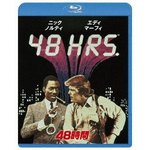 48時間(Blu−ray Disc)