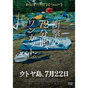 【DVD】/発売日:2019/10/16/PCBE-56092//[キャスト]アンドレア・バーンツェ...