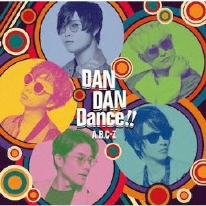 A.B.C−Z/DAN DAN Dance!!(初回限定盤A)(DVD付)