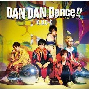 A.B.C−Z/DAN DAN Dance!!(初回限定盤B)(DVD付)