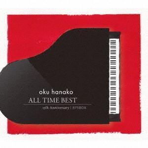 奥華子/奥華子ALL TIME BEST 15th Anniversary 875BOX(完全生産限...