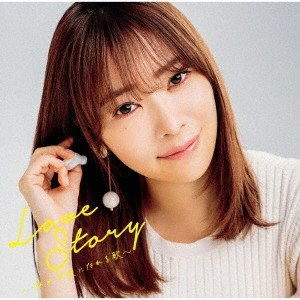 オムニバス/Love Story〜私が笑顔になれる歌〜