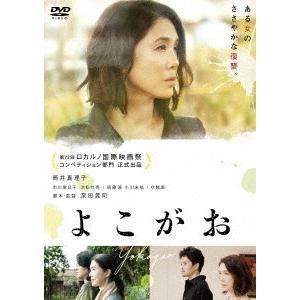 【DVD】筒井真理子(ツツイ マリコ)/発売日:2020/01/22/PCBP-54067//筒井真...