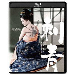 刺青 4K デジタル修復版(Blu−ray Disc)