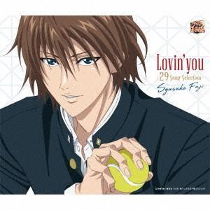 甲斐田ゆき(不二周助)/Lovin'you−29 Song Selection− イーベストCD・DVD館