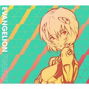 EVANGELION FINALLY(期間限定盤)|イーベストCD・DVD館