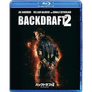 バックドラフト2/ファイア・チェイサー(Blu−ray Disc)