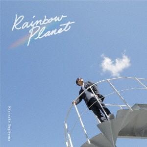 杉山清貴/Rainbow Planet(通常盤)|イーベストCD・DVD館