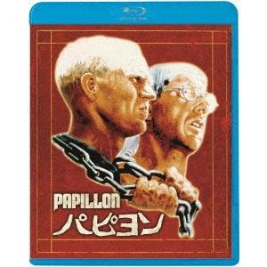パピヨン(Blu−ray Disc)|イーベストCD・DVD館