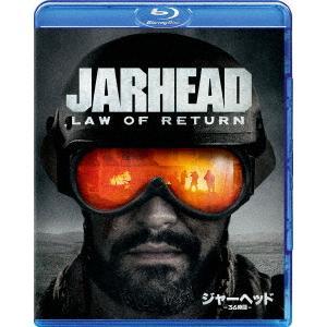 ジャーヘッド −36時間−(Blu−ray Disc)