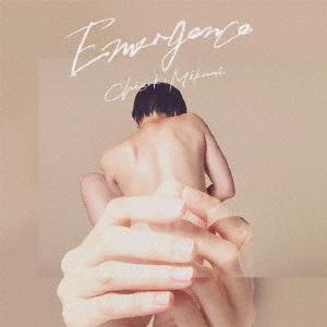 三上ちさこ/Emergence(通常盤)|イーベストCD・DVD館