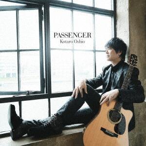 押尾コータロー/PASSENGER(通常盤)|イーベストCD・DVD館