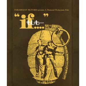 if もしも・・・(スペシャル・プライス)(Blu−ray Disc) イーベストCD・DVD館