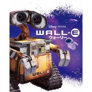 ウォーリー MovieNEX ブルーレイ+DVDセット アウターケース付き(期間限定)