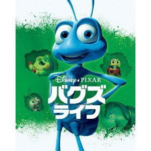 バグズ・ライフ MovieNEX ブルーレイ+DVDセット アウターケース付き(期間限定)|イーベストCD・DVD館