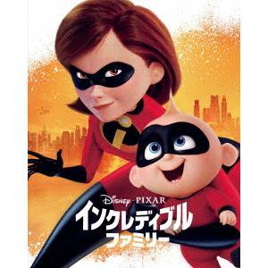 インクレディブル・ファミリー MovieNEX ブルーレイ+DVDセット アウターケース付き(期間限定)|イーベストCD・DVD館