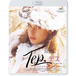 テス <4Kリマスター版>(Blu−ray Disc)|イーベストCD・DVD館