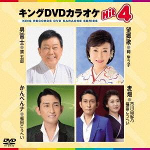 男富士/望郷歌/かんべんナ/麦畑|イーベストCD・DVD館