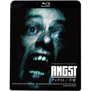 アングスト/不安(Blu−ray Disc)|イーベストCD・DVD館