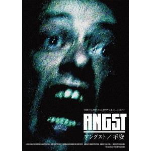 アングスト/不安|イーベストCD・DVD館