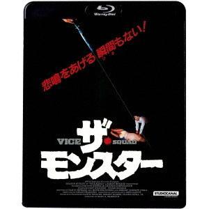 ザ・モンスター(Blu−ray Disc)|イーベストCD・DVD館