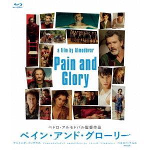 ペイン・アンド・グローリー(Blu−ray Disc)|イーベストCD・DVD館