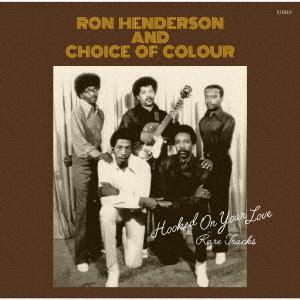 ロン・ヘンダーソン&チョイス・オブ・カラー/フックト・オン・ユア・ラヴ〜レア・トラックス|イーベストCD・DVD館