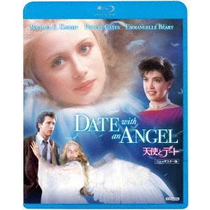 天使とデート<ニューマスター版>(Blu−ray Disc)|イーベストCD・DVD館