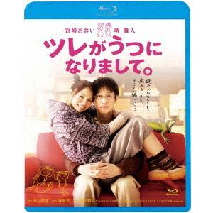 ツレがうつになりまして。(Blu−ray Disc)|イーベストCD・DVD館