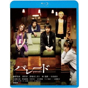 パレード(Blu−ray Disc)|イーベストCD・DVD館